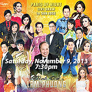 Paris By Night Live Show - Tinh Ca Lam Phuong  @ Center for the Performing Arts
